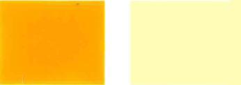 Pigmento-amarillo-191-Color
